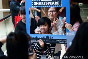 Shakespeare-962x721
