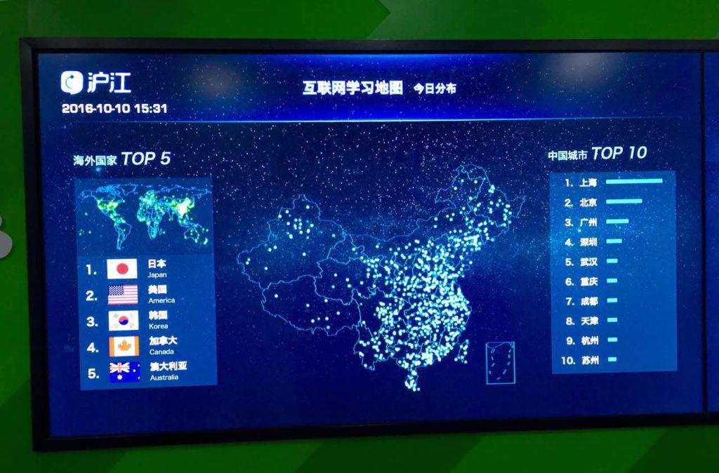 Hujiang Map